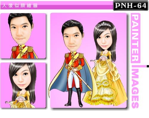 PNH-64-1