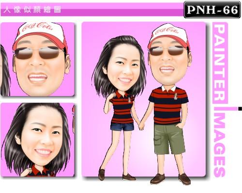 PNH-66-1