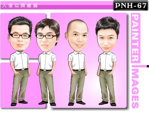PNH-67-1(高中校服)