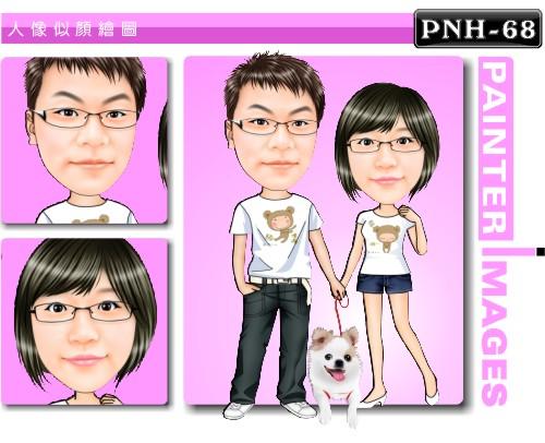 PNH-68-1