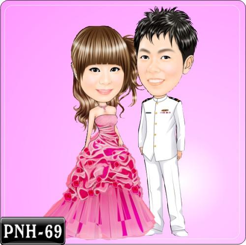 PNH-69