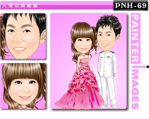 PNH-69-1