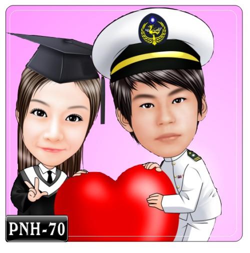 PNH-70