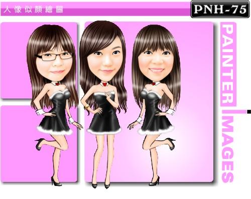 PNH-75-1