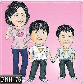 PNH-76
