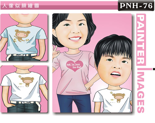 PNH-76-1
