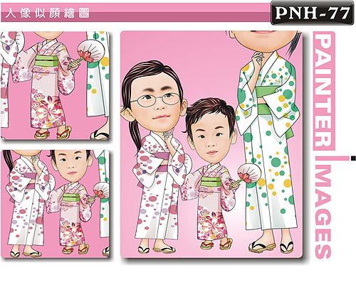 PNH-77-1