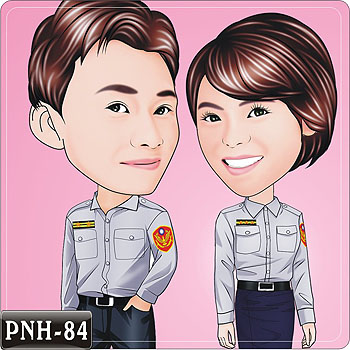 PNH-84