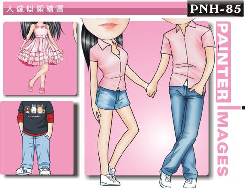 PNH-85-1(全家福)