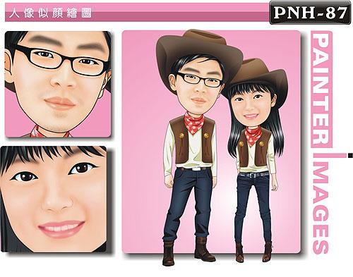 PNH-87-1(牛仔風)