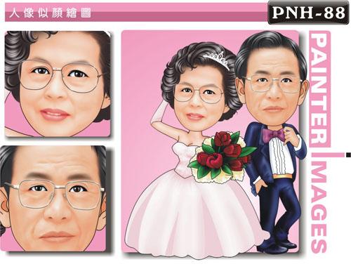 PNH-88-1(婚紗)