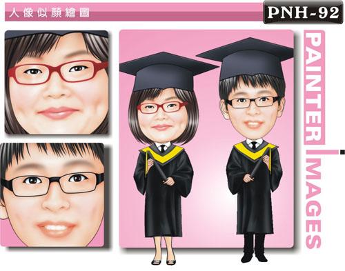 PNH-92-1(碩士畢業)