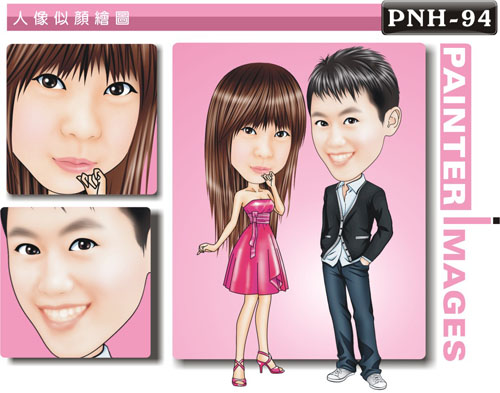 PNH-94-1(情侶)