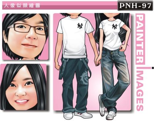 PNH-97-1(洋基情侶裝)