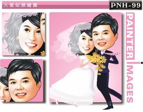 PNH-99-1(婚紗)