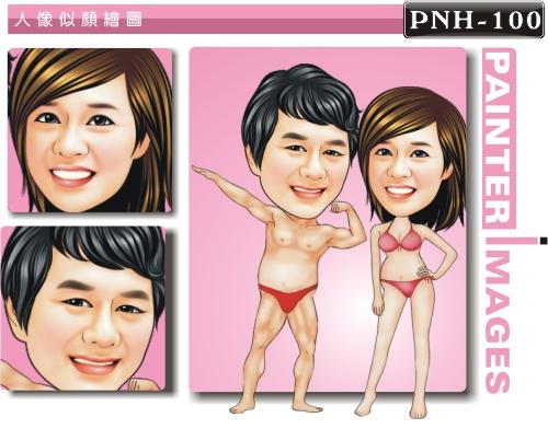 PNH-100-1(海邊 情侶 大肚男)