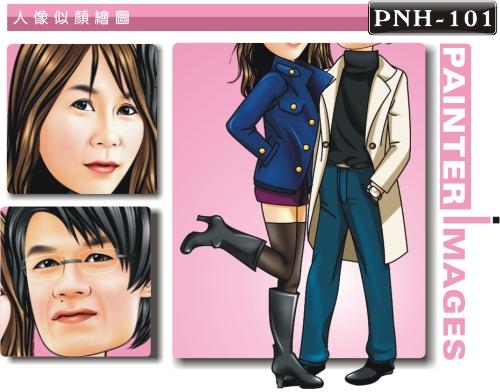 PNH-101-1(幸福情侶)