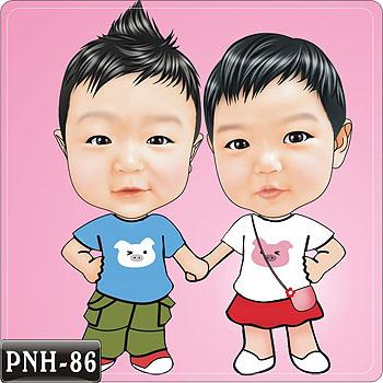 PNH-86