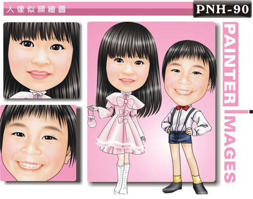 PNH-90-1(孩童)