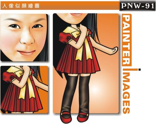 PNW-91-1(少女)