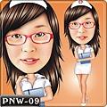 PNW-09