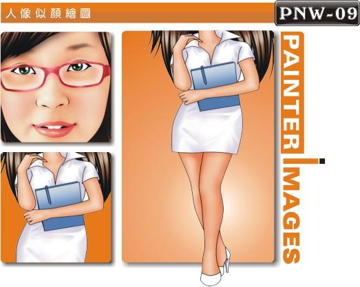 PNW-09-1
