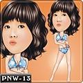 PNW-13
