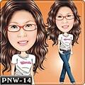 PNW-14