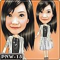PNW-15