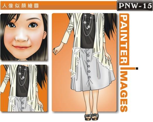 PNW-15-1