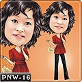 PNW-16