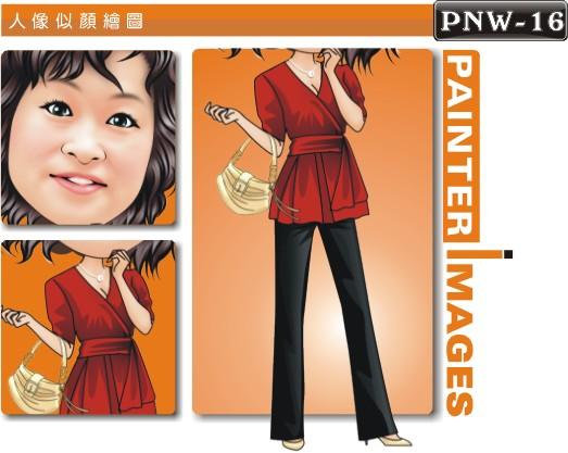 PNW-16-1