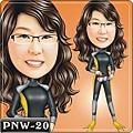 PNW-20