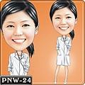 PNW-24