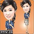 PNW-26