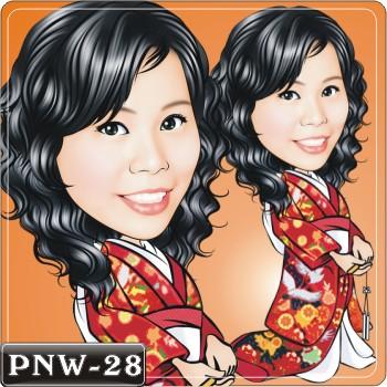 PNW-28