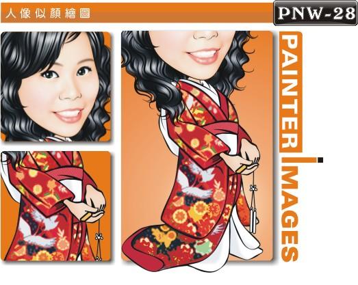 PNW-28-1