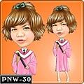 PNW-30