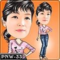 PNW-33
