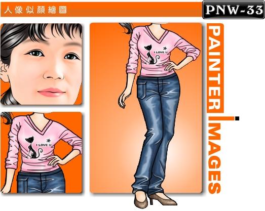 PNW-33-1