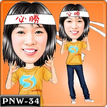 PNW-34