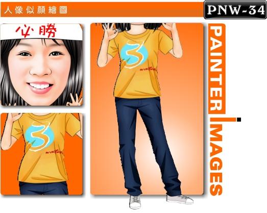 PNW-34-1