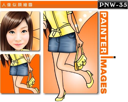 PNW-35-1