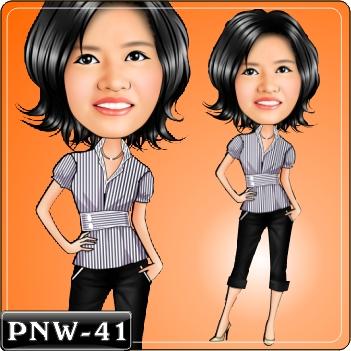 PNW-41