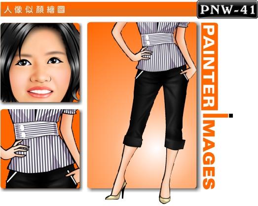 PNW-41-1(OL)