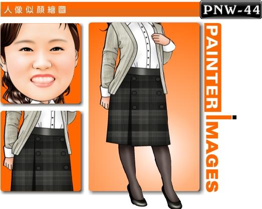 PNW-44-1(OL)