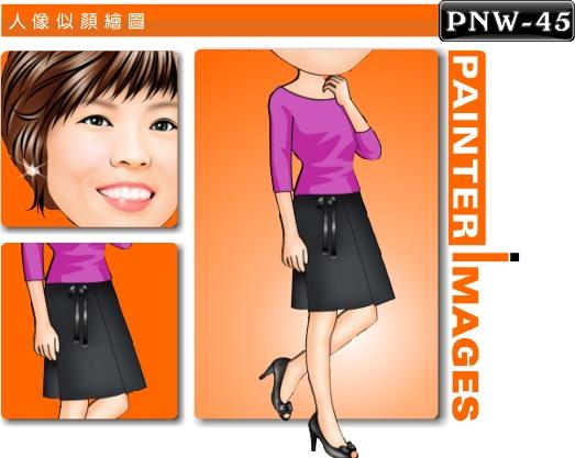 PNW-45-1(OL)