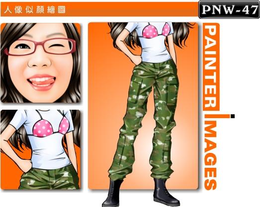 PNW-47-1