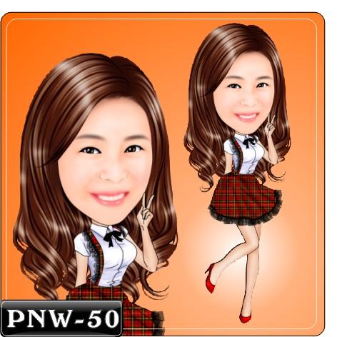 PNW-50