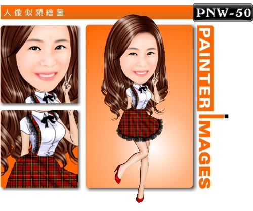 PNW-50-1